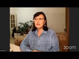 "Психолог Лиля Ганжа о курсе Кирилла Терехова ""Как психологу начать частную практику онлайн"""