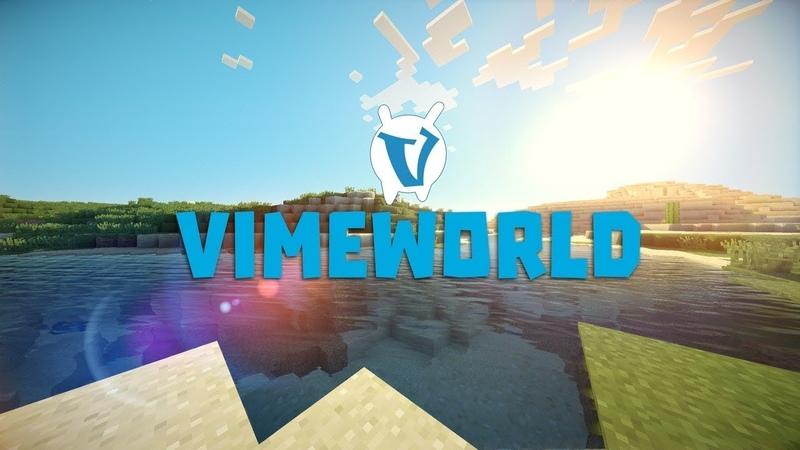 картинки майнкрафт vimeworld #10