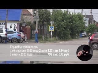Сердобск ТВ - Мошенники грабят доверчивых сердобчан