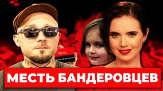 Путин балабол/ Космические Бандеровцы/ Бомбят Воронеж | Вечер с Яниной Соколовой