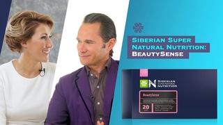 BeautySense ⚡. Anti-age система для молодости и сияния кожи от Siberian Wellness