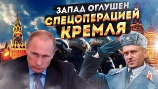 Навальный как проект Кремля – реальная версия