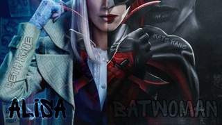 Batwoman/Kate Kane × Alisa/Beth Kane | Control