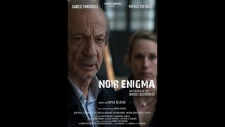 Зловещая тайна триллер детектив криминал 2017 Франция