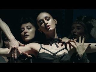 Alina Pash - BOSORKANYA (Official Video)