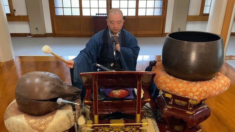 The Beatles Yellow Submarine Buddhist monk cover Kossan ザ・ビートルズ イエローサブマリン お坊さんカバー