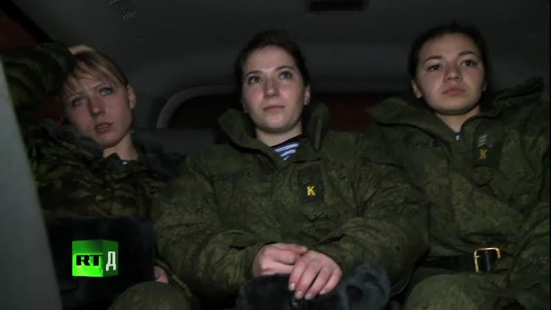 Женский батальон РГВВДКУ 6 серия