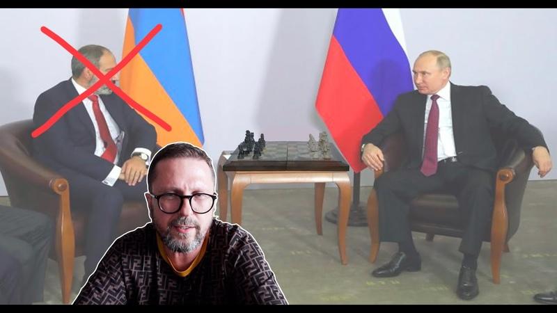Как Путин предал Армению Немецкое понимание очевидного