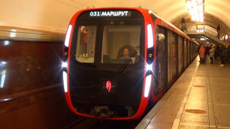 Электропоезд 81 775 776 777 МОСКВА 2020 №31 на станции метро Добрынинская Кольцевая линия