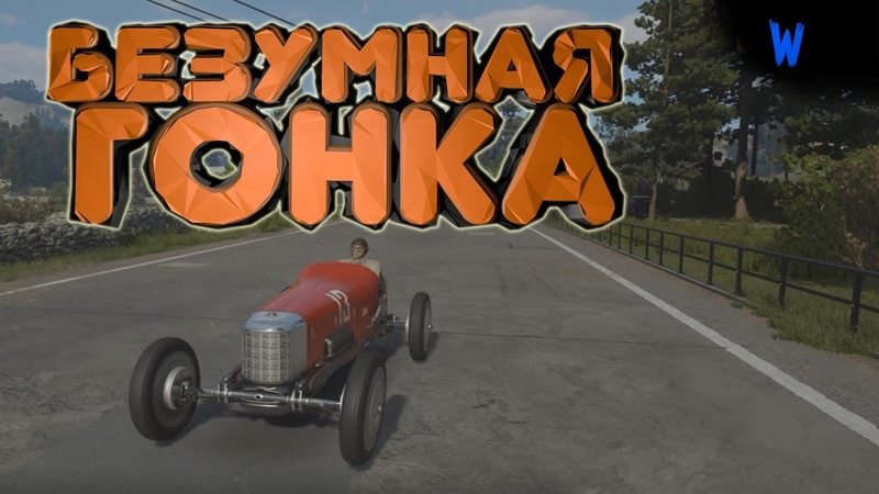 1 Mafia Definitive Edition Безумная гонка баги приколы фейлы и монтаж в играх