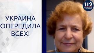 Украинская власть считает, что у них развязаны руки! - депутат Европарламента