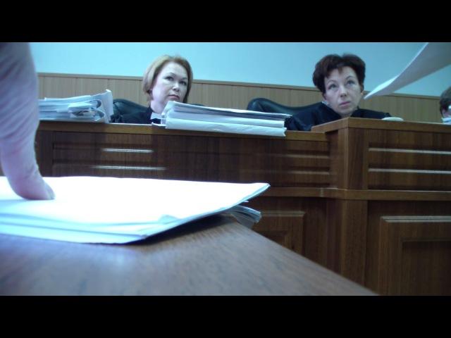 Народ восстал ! Должностной подлог Ельциным Б.Н. , который делает Суды РФ - ничтож ...