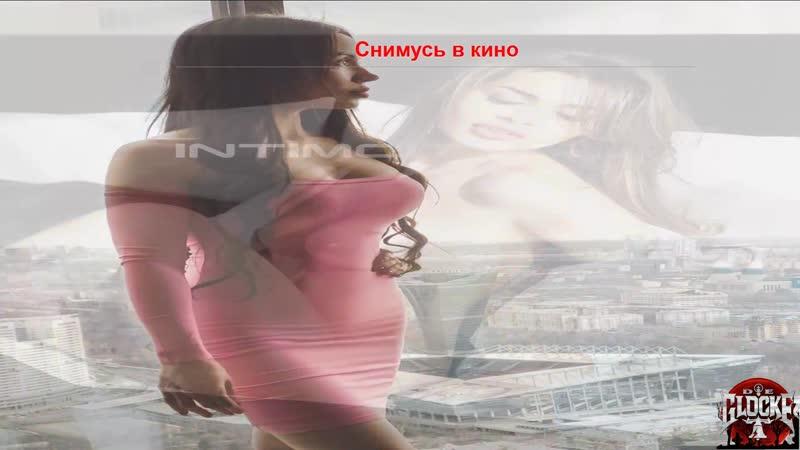 Самые красивые девушки России BBW SBBW SSBBW