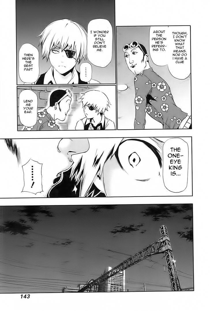 Tokyo Ghoul, Vol.9 Chapter 87 Rumor, image #10