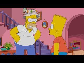 Если хочешь что-то сказать - говори, только если это не скучно (Симпсоны, НСВП)