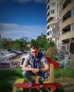 Фотоальбом человека Артёма Шпака