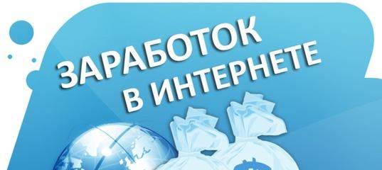 Монетти.ру — партнерская программа по монетизации поздравительного и праздничного трафика