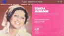 Branka Stanarcic - Tugo, saputnice moja - (Audio 1979)