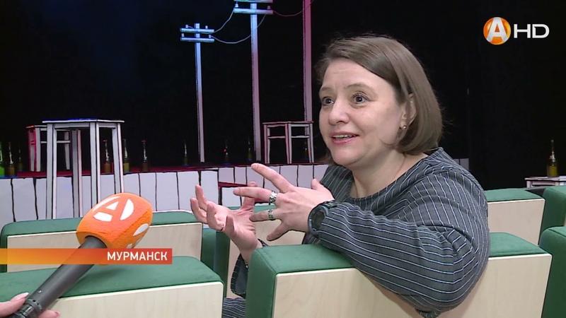 Эйнар и Брунилла Мурманский областной театр кукол готовится к премьере