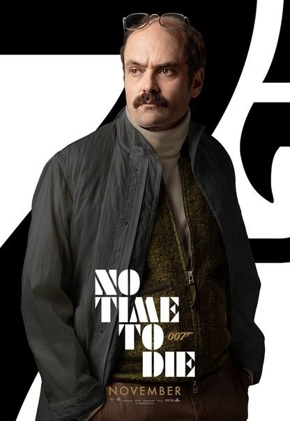 Главные герои боевика «Не время умирать» на новых постерах картины