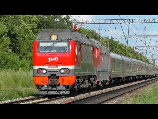 ЭП2К-267 с перегоняемым ЧС2Т-1007 и скорым поездом Орск- Москва
