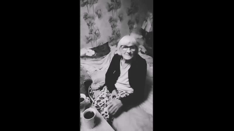 бабушка Full HD