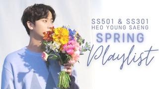 [PLAYLIST] 봄에 어울리는 PlayList (SS501 & SS301 & Heo Young Saeng 허영생) +3월 달력 배경화면 나눔