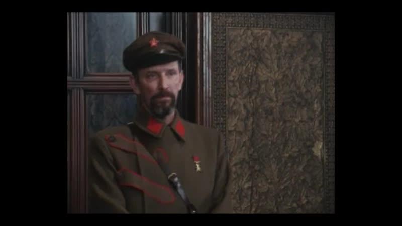 1 11 1983 Рейли король шпионов Reilly Ace of Spies