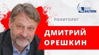 Политолог рассказал, произойдет ли белорусский Майдан
