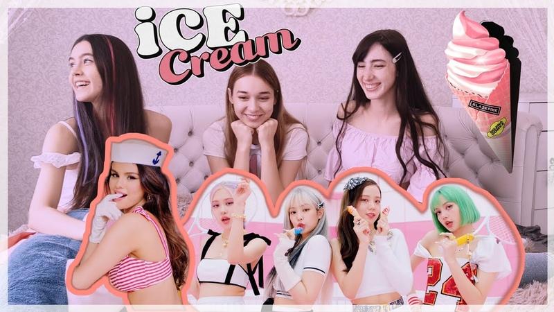 BLACKPINK - Ice Cream (with Selena Gomez) MV Reaction | Реакция