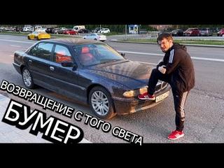 Меддисон тестирует BMW E38 750il V12 на 326 лошадей !