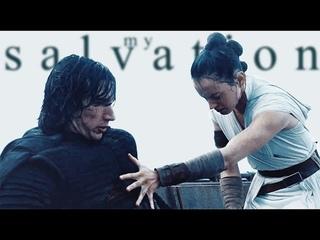 HD | Reylo | My Salvation | Rey & Ben