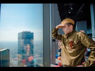 Видео-экскурсия «Москва – город герой»