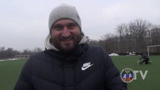 """Арсен Исаков о матче против """"Гвардейца""""."""