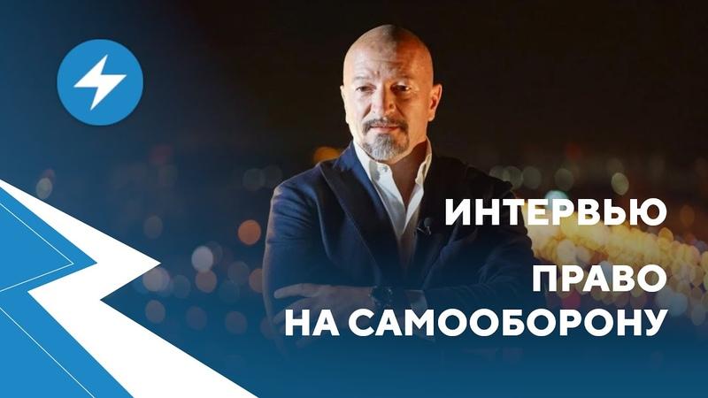 Вадим Прокопьев Народные дружины Оборона УК РБ