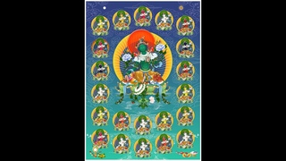 21 Praises to Tara Retreat: Chanting (morning) / Sept. 11, 2020/ Mercedes Bahleda