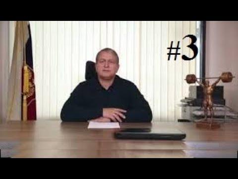 20 10 2020 В КЛОКОВ часть 3 Президент ФТАР Взгляд изнутри