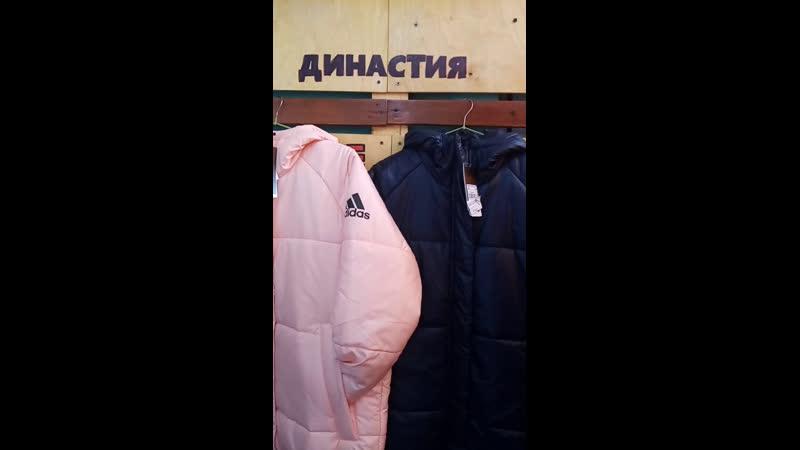 Live Магазин ДИНАСТИЯ Кунгур ЛЕНИНА54 ТЦ СЕМЬЯ
