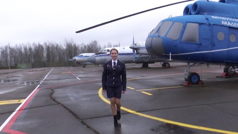 История успеха белоруски которая учится в Академии авиации Беларуси