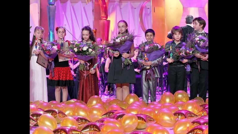 XIII Международный телевизионный конкурс юных музыкантов Щелкунчик Финал и Торжественное закрыт…