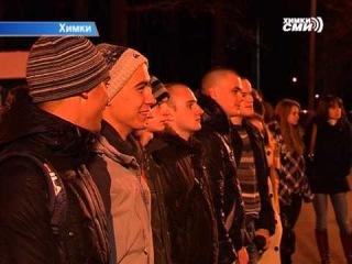 12 химчан вступили в ряды российской армии