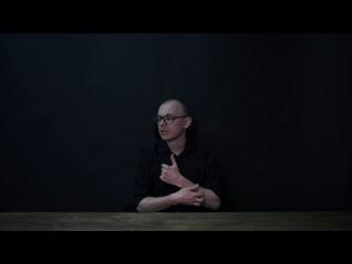 Онлайн мастер-класс Александра Улантикова: Снижение волнения при публичном выступлении