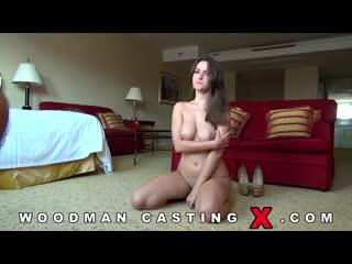 Вудман кастинг Kendra Star [Woodman casting,Fake Taxi,czech casting,Brazzers,шлюха,Pornohub,инцест, milf,нимфоманка,Big Tits]