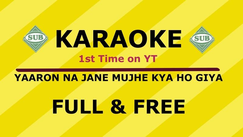 Yaaron na jaane mujhe kya ho giya karaoke 1st time ON YT