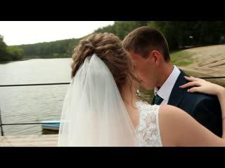 Свадебный клип молодых.