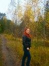 Фотоальбом Анны Изосимовой