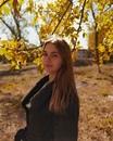 Алина Каспийская