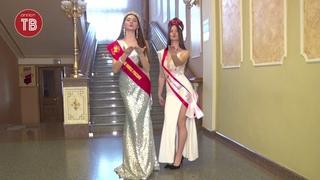 «Русская красавица» и «Юная Мисс Россия» поделились секретами своего успеха
