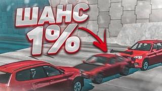 ЧТО ЗА ДИЧЬ?! ВЕРОЯТНОСТЬ ВЫПОЛНЕНИЯ ТРЮКА - 1%?! (ПОВТОРИ ЗА МНОЙ! - BEAM NG DRIVE)