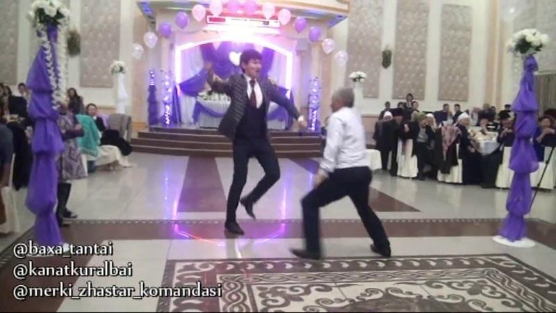 Самый лучший тамада Бакытжан Канат 2018 жыл